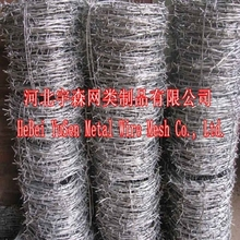 920 hot sales electric galvanized barbed wire