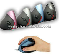 2013 NEW USB Optical 5D Healthy Wired Vertical Big Hands Mouse