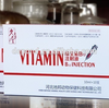 depond 2016 hot sale Vitamin B12 Injection (hydroxocobalamin/cyanocobalamin)