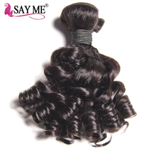 Wholesale Sexy 8a Grade Mongolian Aunty Funmi Human Hair Bouncy Curls Weave Extensions