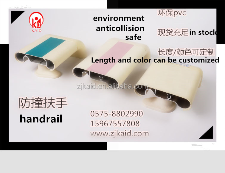 Popular pvc and aluminum alloy handrail for hosiptal