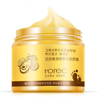 Tender Exfoliating Foot Massage Cream with Soothing for Foot Care