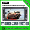 High quality 6.2inch touch screen gps bluetooth oem double din car dvd player
