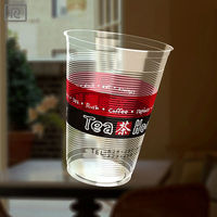 K-AO500-T PP 16oz 500ml disposable printed - plastic custom pp cup for coffee juice boba bubble milk tea