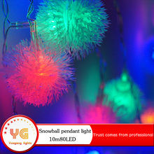 10m 80led Outdoor waterproof pvc copper wire decorative snowball covers for string lights
