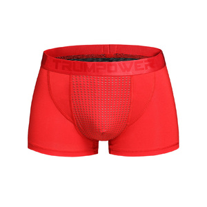 2018 Trending Improve Energy Boxer Briefs Boy Gay Underpants ,Health Care Old Man Underwear