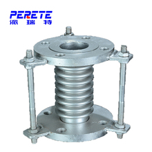 Stainless Steel Metal Bellow Connect Expansion Joint
