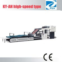 KY-1300AH/1450AH/1650AH new size full automatic flute laminating machinme