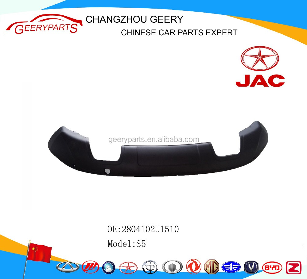 rear bumper lower spare parts jac s5