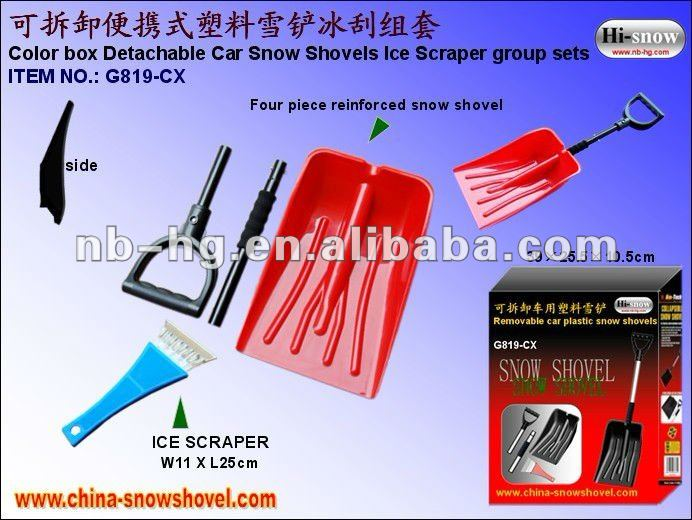 Removable portable plastic snow shovel and ice blade (G819-CX)