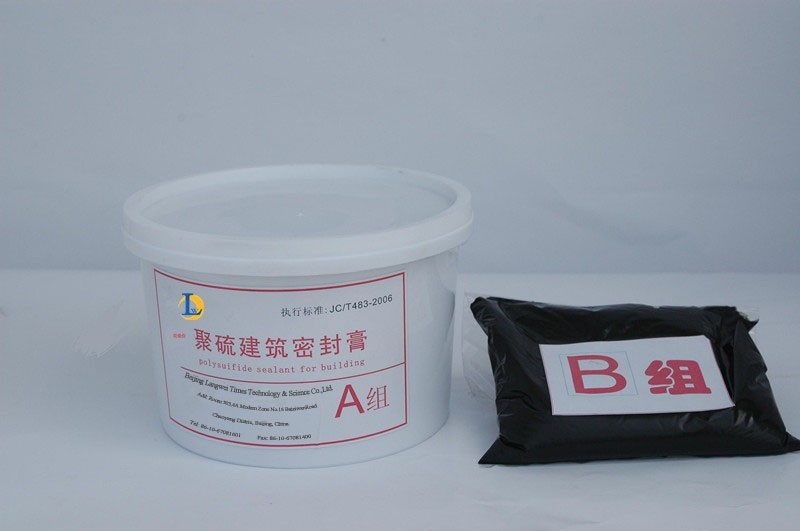 Double component polysulfide sealant mastic for construction sealing