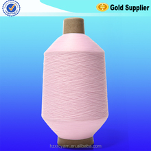Factory Direct best price wholesale good fastness twisted dyed nylon yarn for weaving drawstring bag