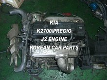 K2700 Used engine/gearbox