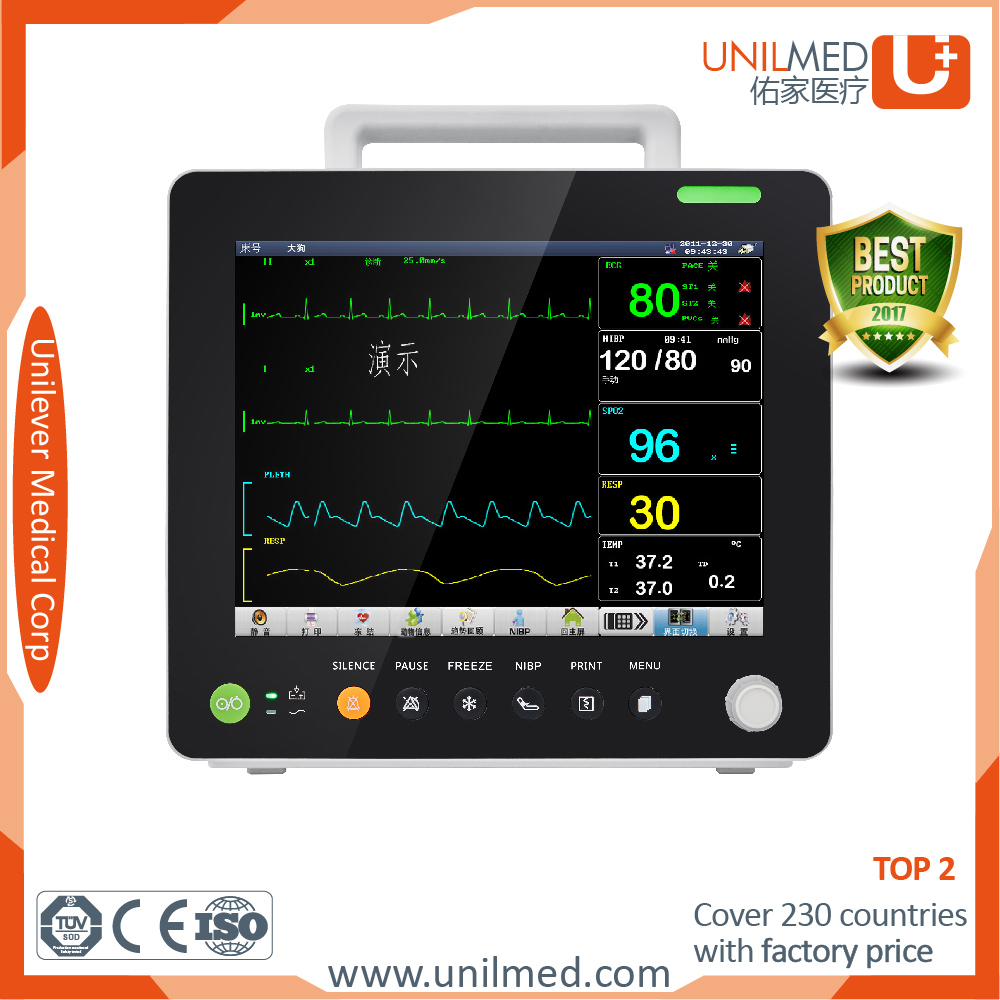 BMO-210 Veterinary/Animal Equipment Vital Signs Patient Monitor for Horse/Dog/Cat