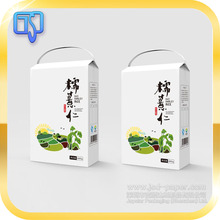 Rice packaging box for retail