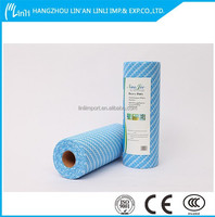 china supplie interlining fabric cold water soluble sms polypropylene spunbonded nonwoven fabric