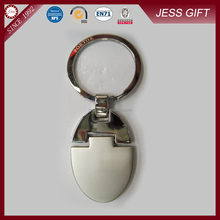 Promotional unusual keyrings with metal material