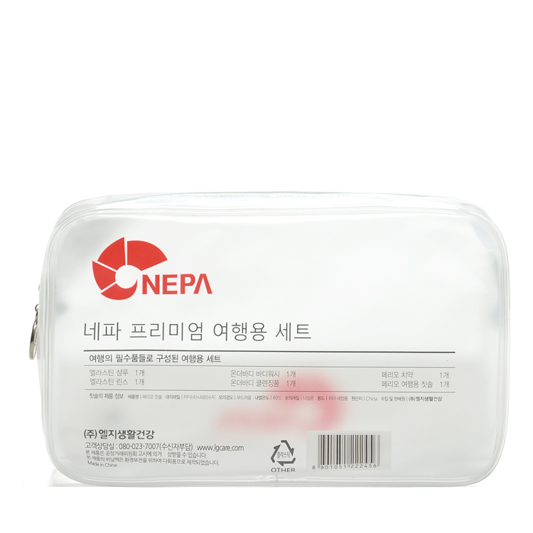 Travel transparent promotional PVC bag for cosmetics