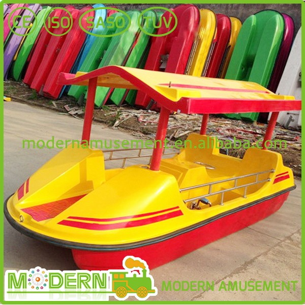2017 amusement ride water bike pedal boat trailer for sale
