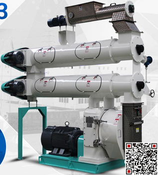 1-10t/h animal feed pellet machine price, Animal feed pellet production line