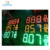 4R and 2G 12 inch 8.88 led gas price sign for gas station