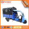 China Cargo With Cabin Gasoline Motorized 250CC Three Wheel Portable Tricycles,Water Trike,Wholesale Tricycle