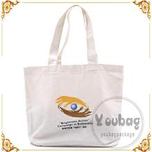 Hot sale machine made small cotton bags with your own logo