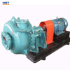 Sand suction centrifugal gravel pump