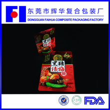 BOPP VMPET CPE laminating materials dried food packaging bag for chinese plum candy