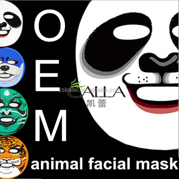 2015 new products beauty OEM Animal nature essence mask
