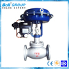 pneumatic low pressure air relief control valve