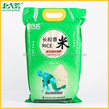 Famous Brands Glutinous Jasmine Long Grain White Rice 4kg Per Bag