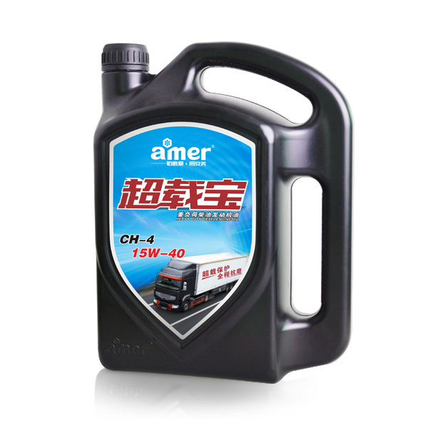 Amer engine oil for heavy duty diesel vehicle bus