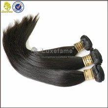 Best quality cheap weft hair, double weft hair extensions full cutilce virgin silky straight hair
