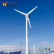 Low speed 360v 380v 50kW 100kW high effeicieny wind turbine generator blades for sale
