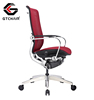 GTCHAIR Most Comfortable CEO High End Coast Office Chair