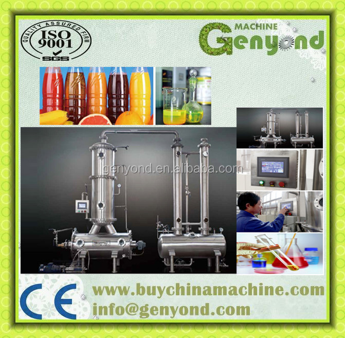 automatic cleaning system in place Ultralow -temp vacuum concentration machine evaporator