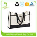Customized two-tone colors handle style 600 denier polyester bag