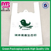 good price for special design widely used t shirt bags logo