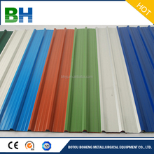 Color coated iron steel sheet/coil PPGI color coated roofing sheet/coil