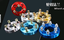 Car Wheel Spacer Wheel Adapter Aluminum wheel spacer anodised