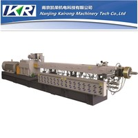 PET/PE/PP/PA/PS plastic compounding recycling pellet making double screw extrusion machine