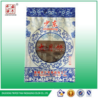mooncake packaging, Blue and White series