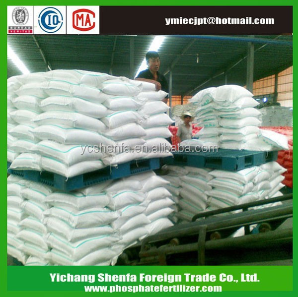 Hot sale mono ammonium phosphate 99% min easily soluble in water CAS:7722-76-1