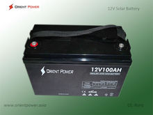 Dry Deep cycle battery for off-grid Solar 12V70ah