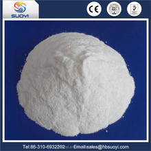 2017 new gadgets MgCO3 manganese carbonate manufacturer for sale