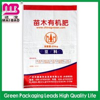 elegant design corn seed packing