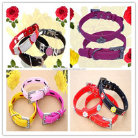 2016 Factory Supplier Lovely Simple Pet Dog Collar Free DIY