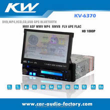7inch 16:9 Full pioneer dvd player for cars