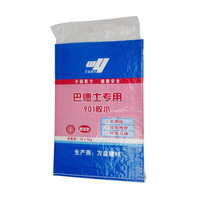 10kg 25kg laundry detergent, chemical, paint plastic pp woven bag with liner